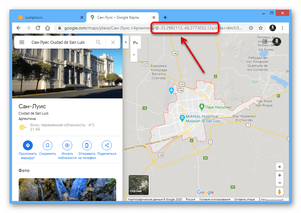Пример координат места в адресной строке на веб-сайте сервиса Google Maps