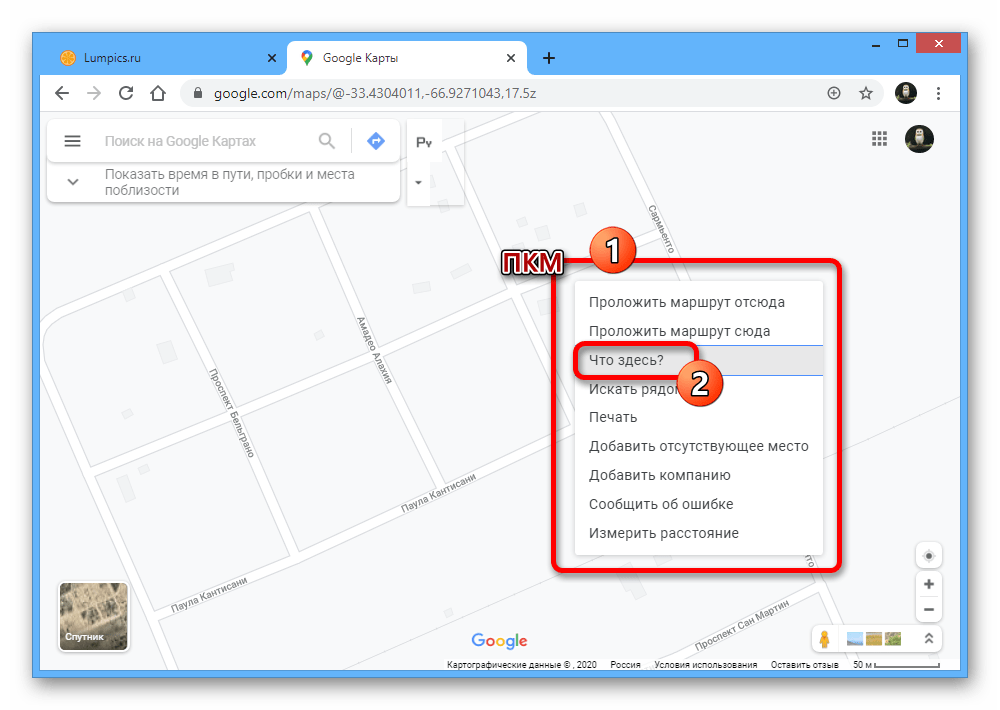 Пример открытия карточки места на веб-сайте сервиса Google Maps
