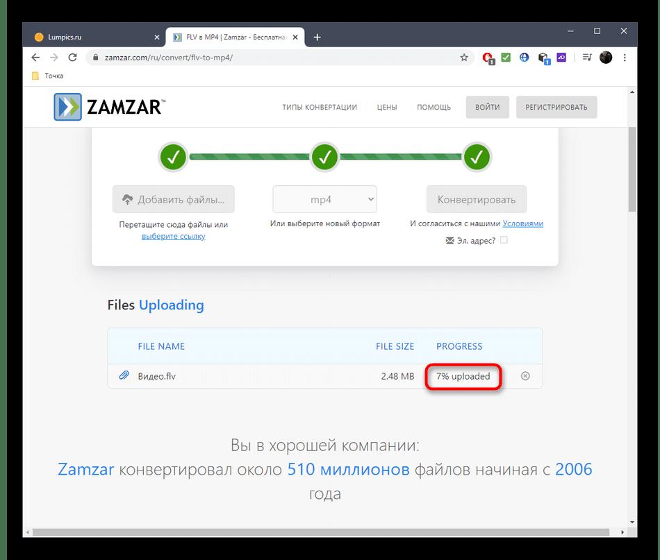 Процесс конвертирования FLV в MP4 через онлайн-сервис Zamzar и скачивание видео