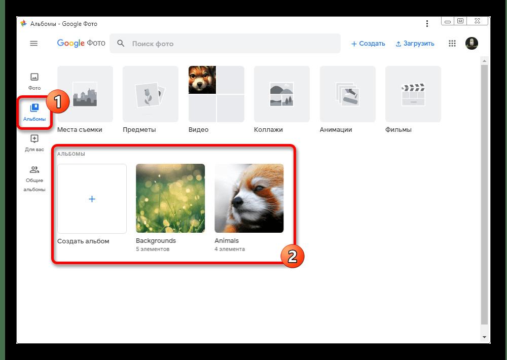 Процесс выбора альбома с изображениями на веб-сайте Google Фото