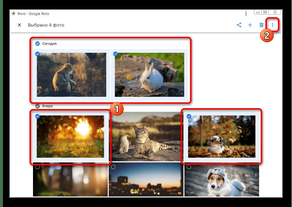 Процесс выбора изображений на веб-сайте Google Фото