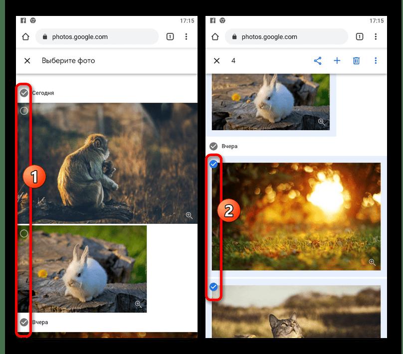 Процесс выбора изображений в мобильной версии Google Фото