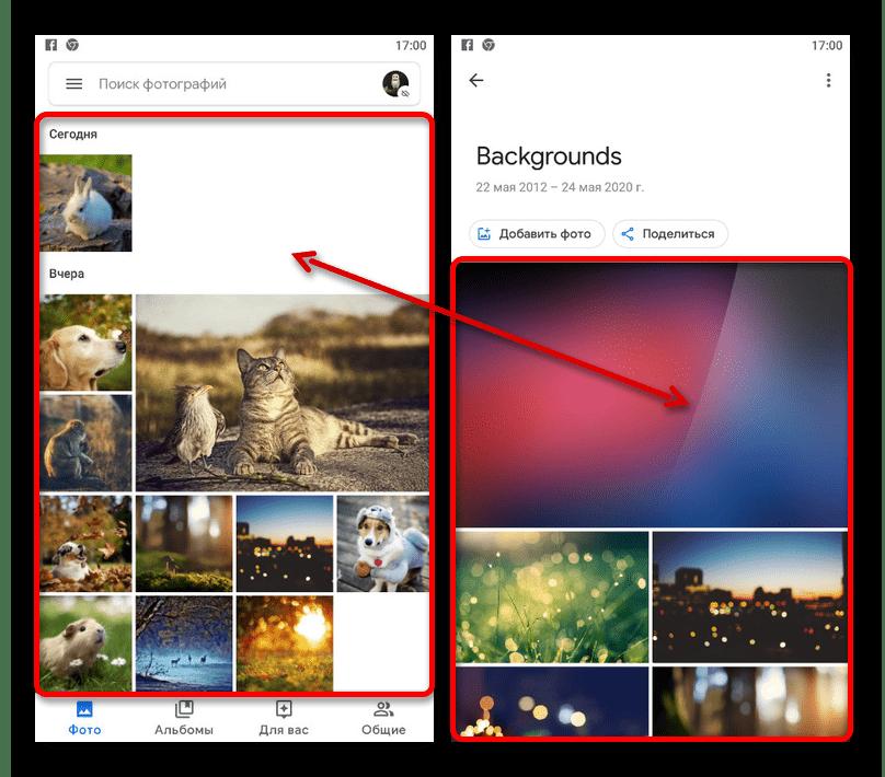 Процесс выбора изображения в приложении Google Фото