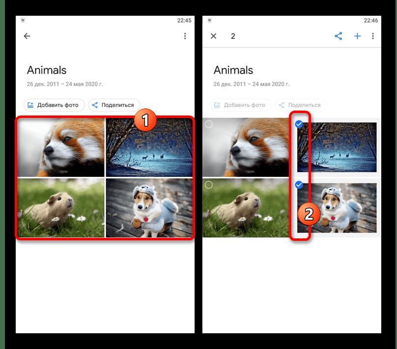 Процесс выделения фотографий в приложении Google Фото