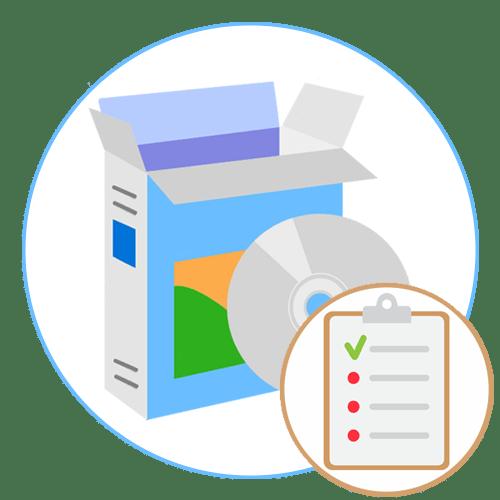 Программы для диагностики компьютеров