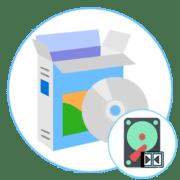 Программы для объединения жестких дисков