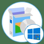 Программы для обновления Windows 10