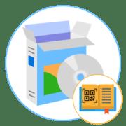 Программы для считывания QR-кода