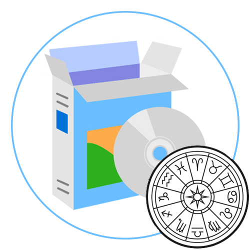 Программы для создания натальной карты