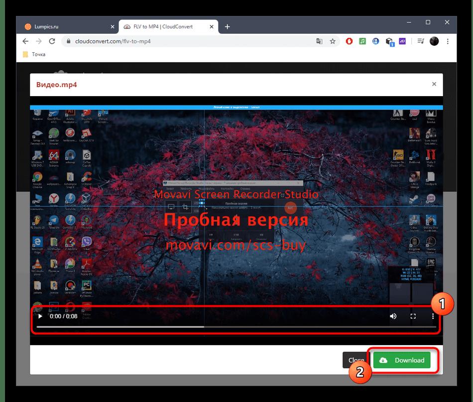 Просмотр и скачивание видео после конвертирования FLV в MP4 через онлайн-сервис CloudConvert