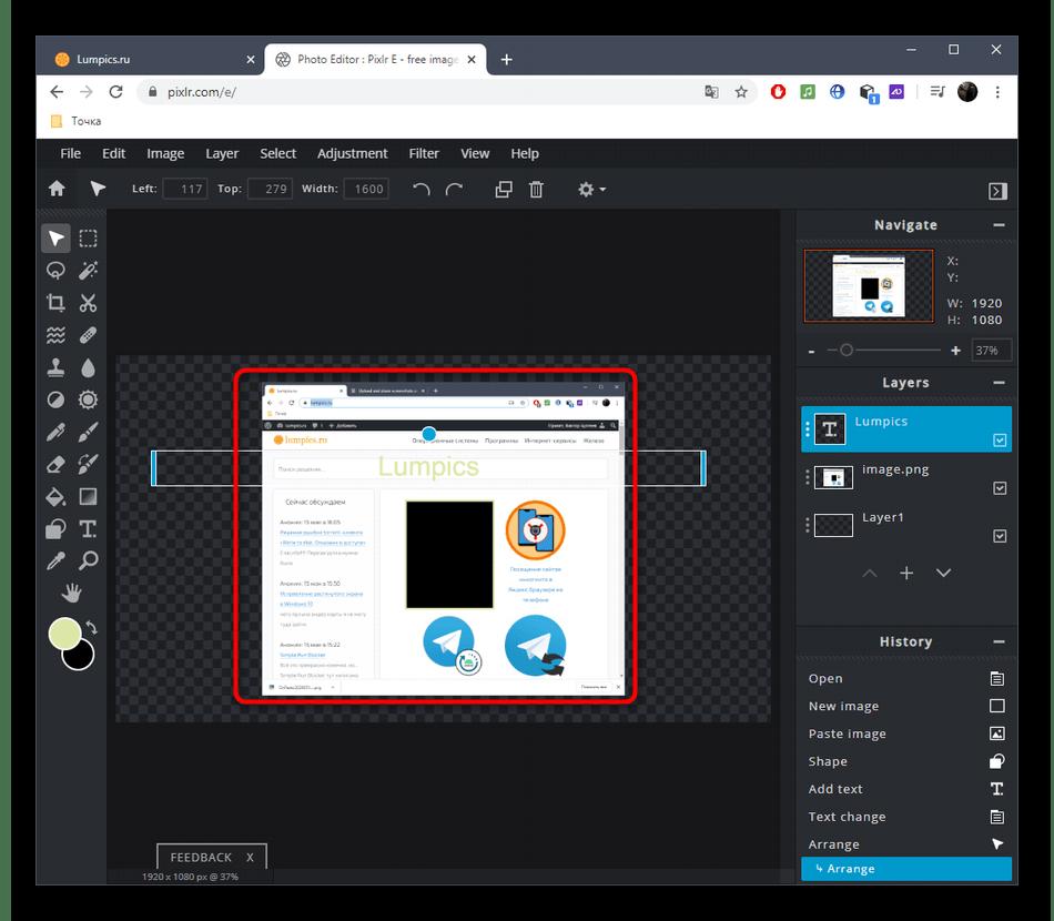 Просмотр изменений после редактирования скриншота в онлайн-сервисе PIXLR
