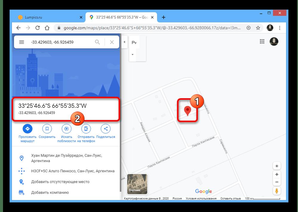Просмотр координат места на веб-сайте сервиса Google Maps