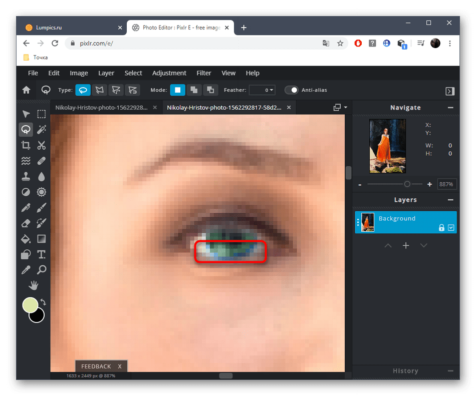 Проверка результата изменения цвета глаз через онлайн-сервис PIXLR