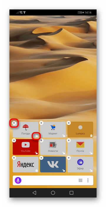Редактирование визуальных закладок на Табло в мобильной версии Яндекс.Браузера