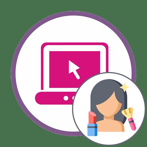 Редактор лица онлайн
