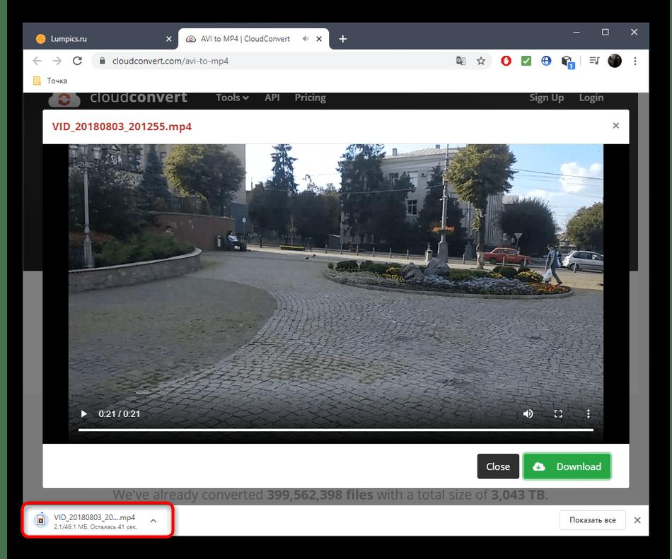 Скачивание готового файла после конвертирования AVI в MP4 через онлайн-сервис CloudConvert