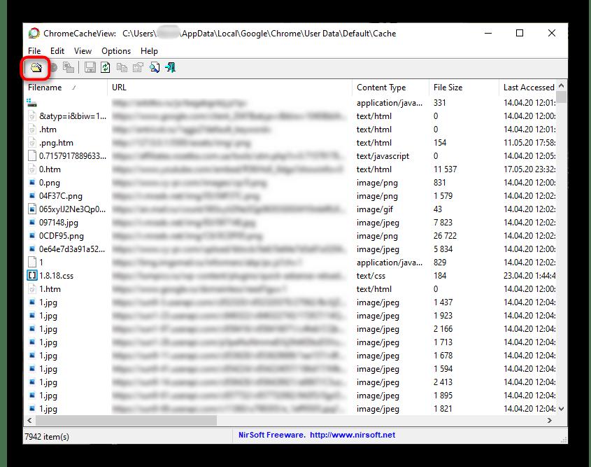 Смена папки с кешем в ChromeCacheView