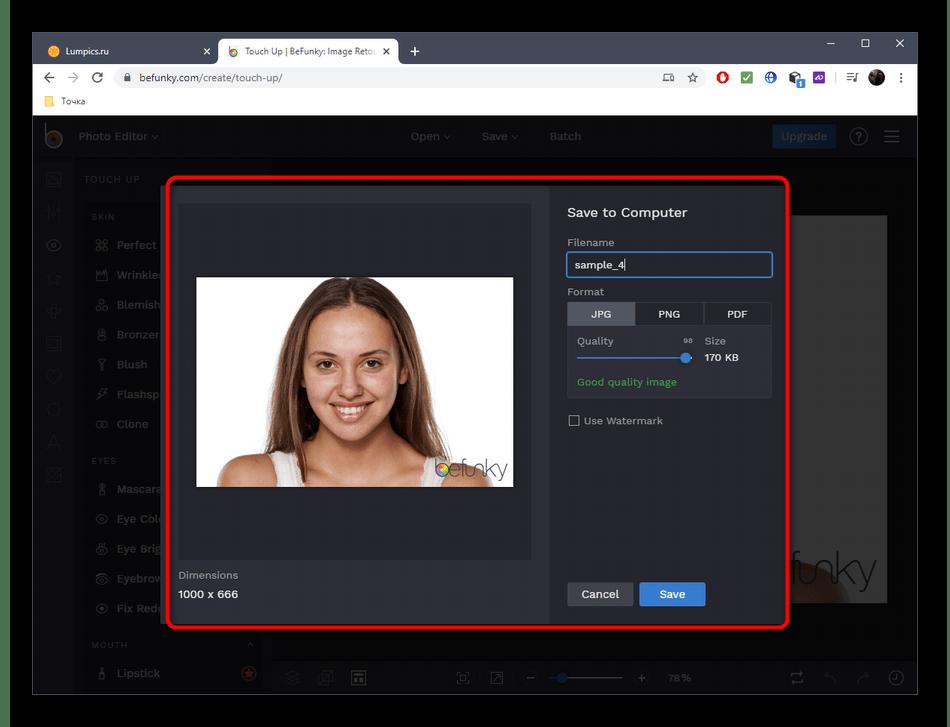 Сохранение фото после обработки в онлайн-сервисе BeFunky