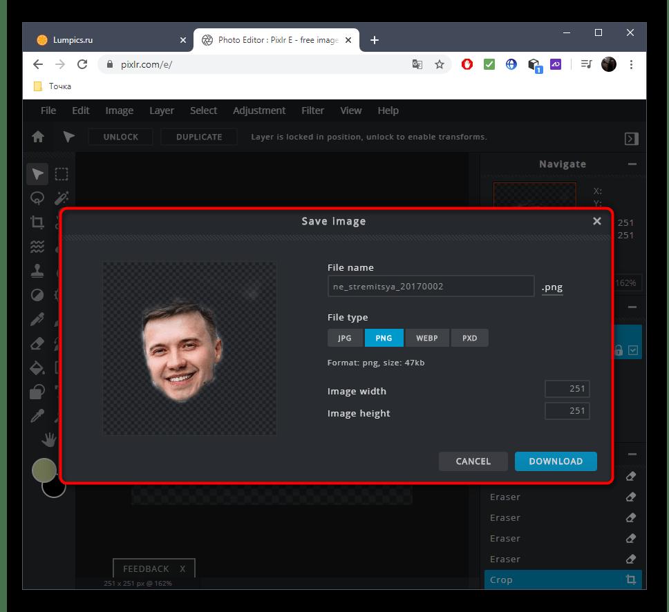 Сохранение изображения после вырезания лица с фото в онлайн-сервисе PIXLR