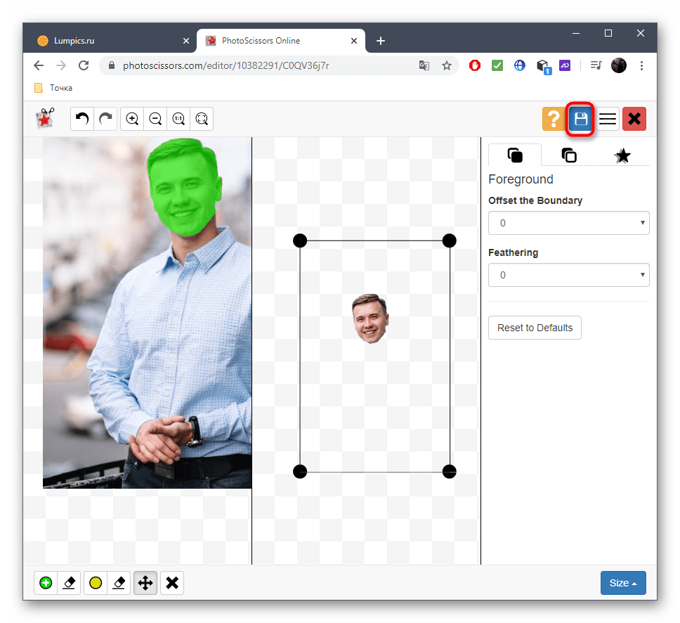 Сохранение снимка после вырезания лица через онлайн-сервис PhotoScissors
