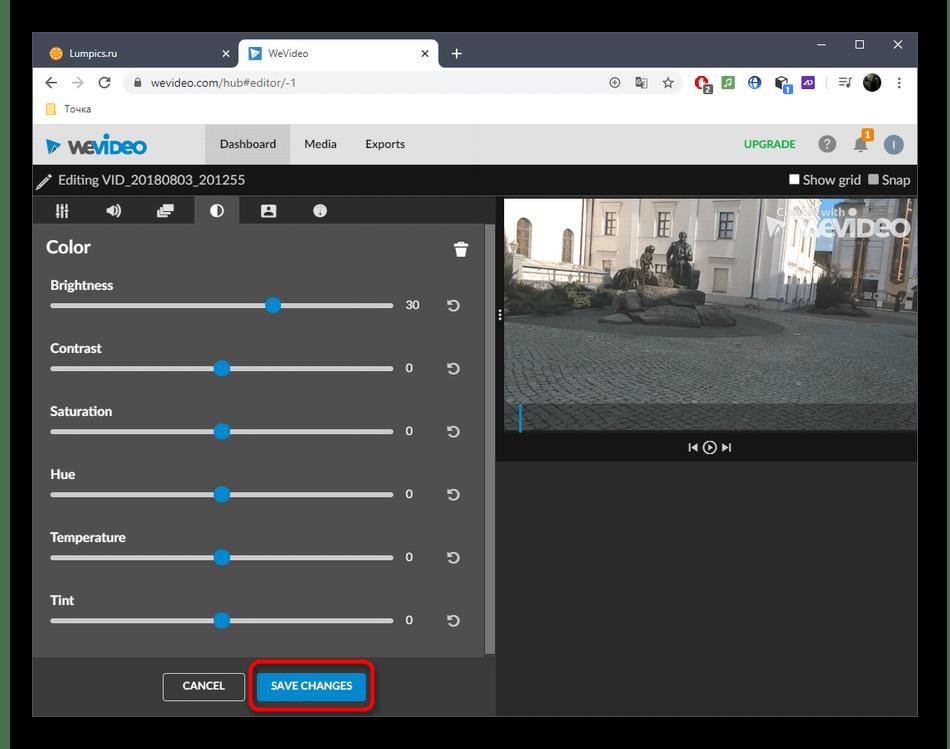 Сохранение видео после осветления через онлайн-сервис WeVideo