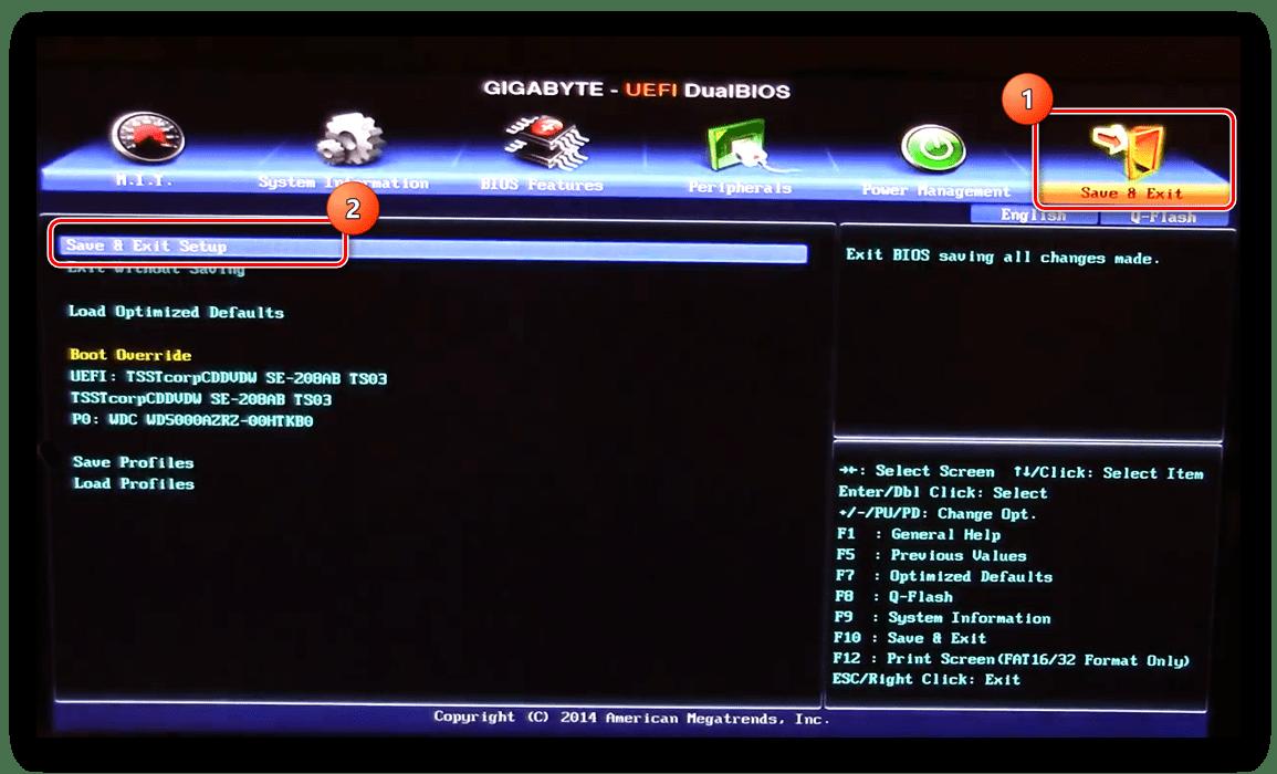 Сохранить настройки BIOS для решения проблем с разпознаванием флешки Q-Flash