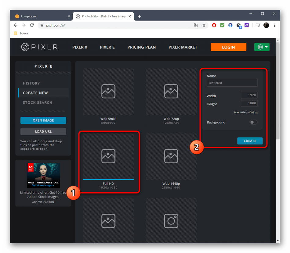 Создание нового проекта для редактирования скриншота в онлайн-сервисе PIXLR