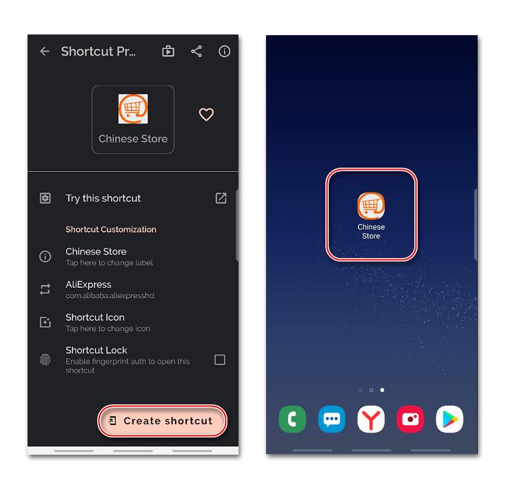 Создание переименованного ярлыка приложения в Shortcut Maker