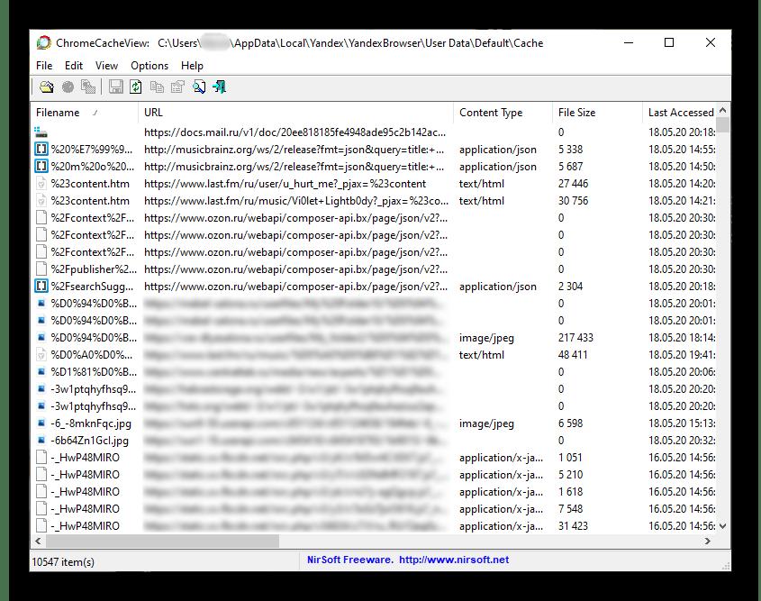 Список кешированных файлов Яндекс.Браузером в ChromeCacheView