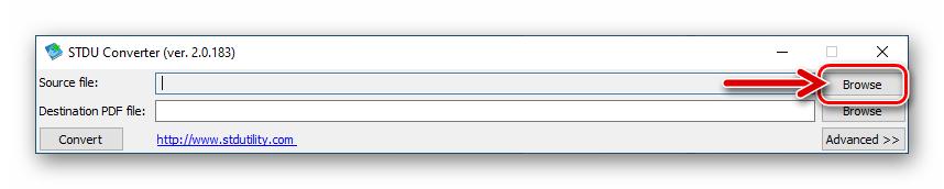 STDU Converter кнопка выбора djvu-файла для конвертации в pdf