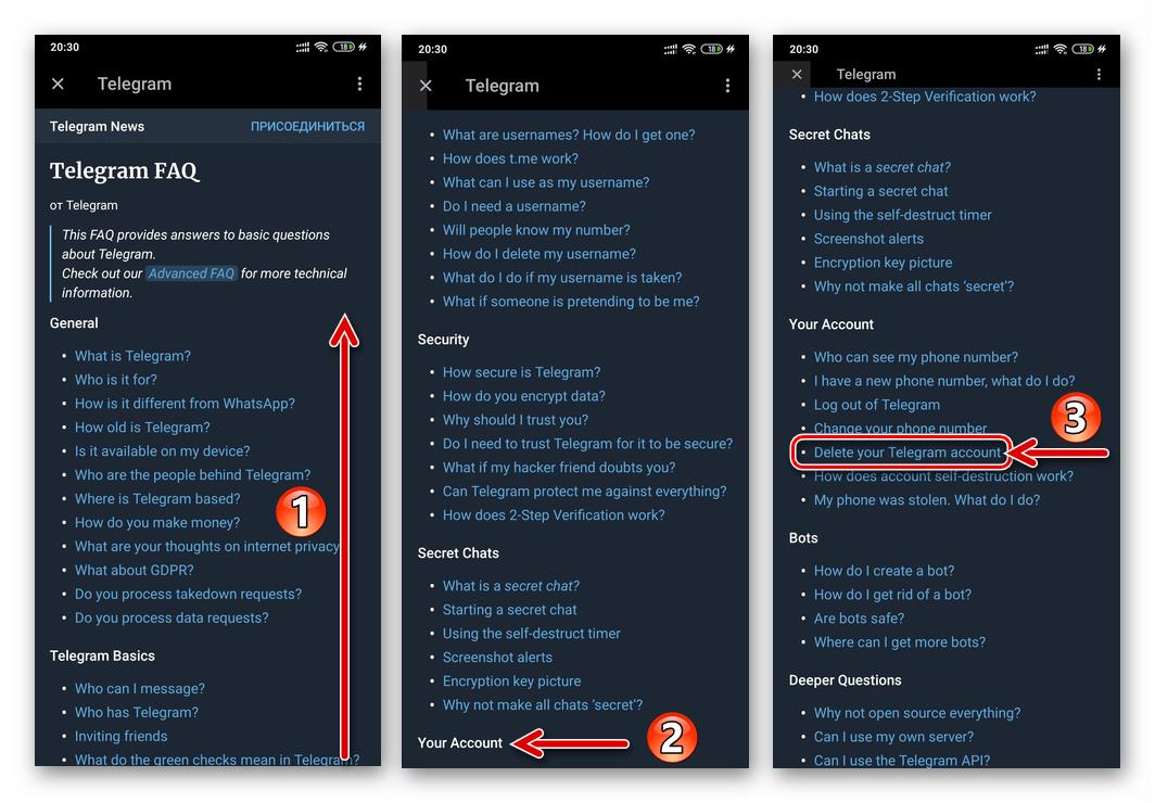 Telegram для Android - FAQ - Раздел Your Account - Delete Your Telegram Account