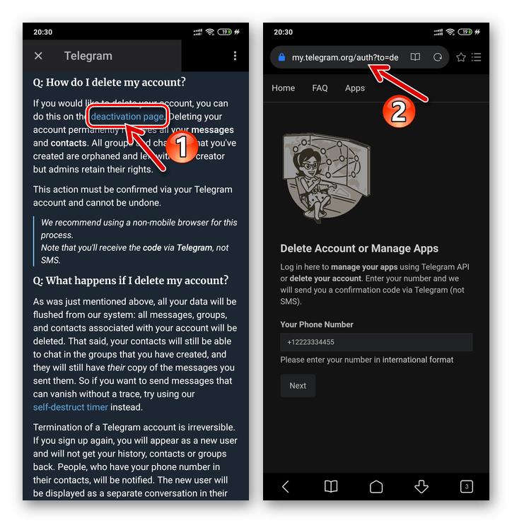 Telegram для Android переход на веб-страницу деактивации аккаунта из мессенджера