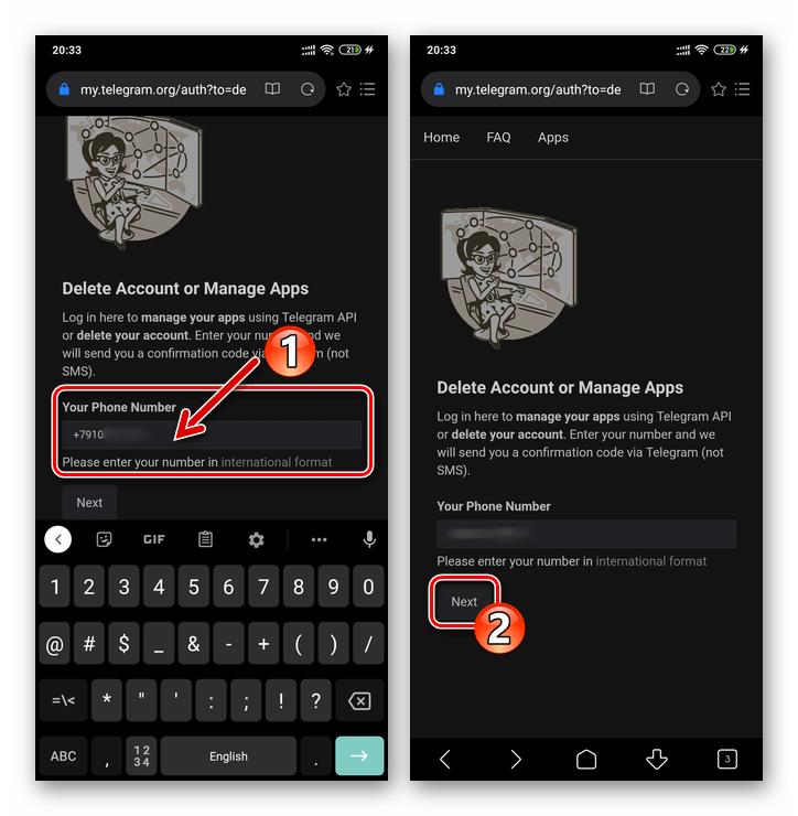 Telegram для Android ввод номера телефона на странице деактивации аккаунта, переход к удалению учетной записи