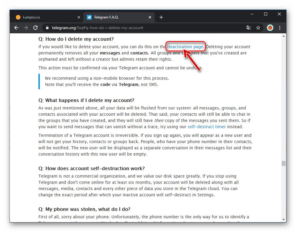 Telegram для Windows переход к деактивации аккаунта в мессенджере с веб-страницы FAQ