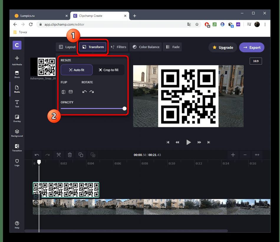 Трансформирование картинки на видео через онлайн-сервис Clipchamp Create