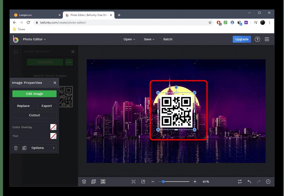 Трансформирование логотипа на фото через онлайн-сервис BeFunky