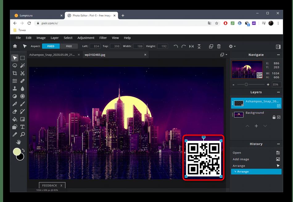 Трансформирование логотипа после добавления через онлайн-сервис