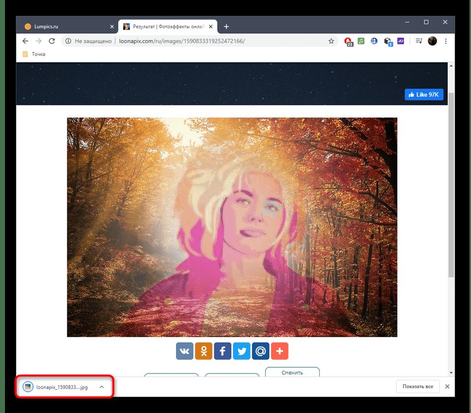 Успешная загрузка фото после наложения эффекта через онлайн-сервис Loonapix