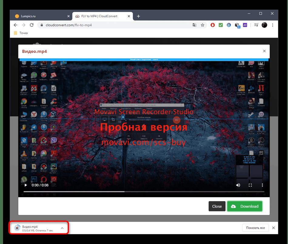 Успешная загрузка видео после конвертирования FLV в MP4 через онлайн-сервис CloudConvert