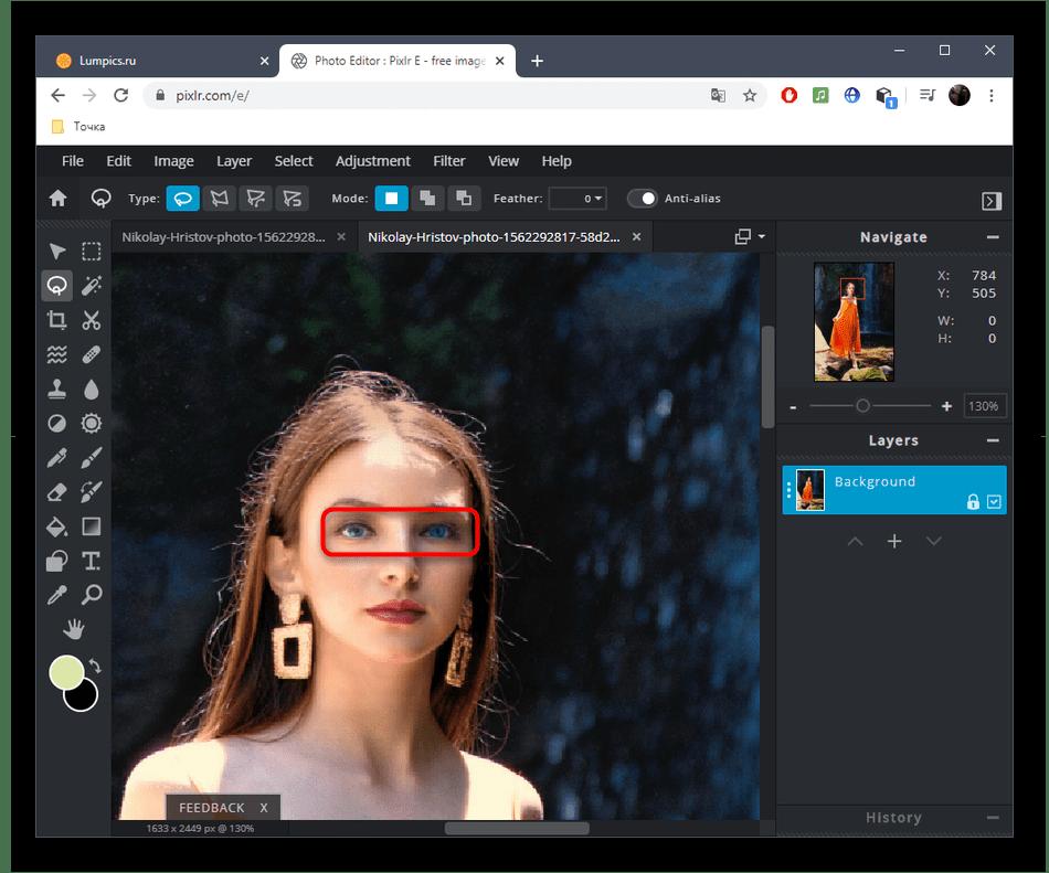 Успешное изменение цвета глаз через онлайн-сервис PIXLR