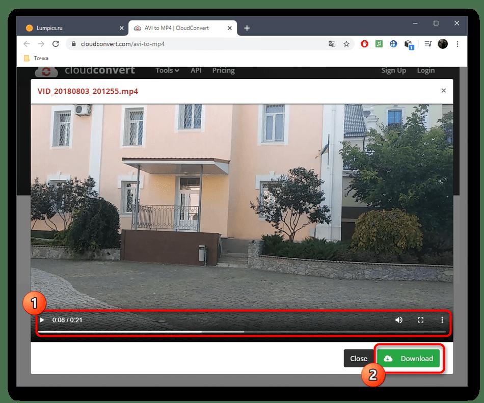 Успешное конвертирование файла AVI в MP4 через онлайн-сервис CloudConvert