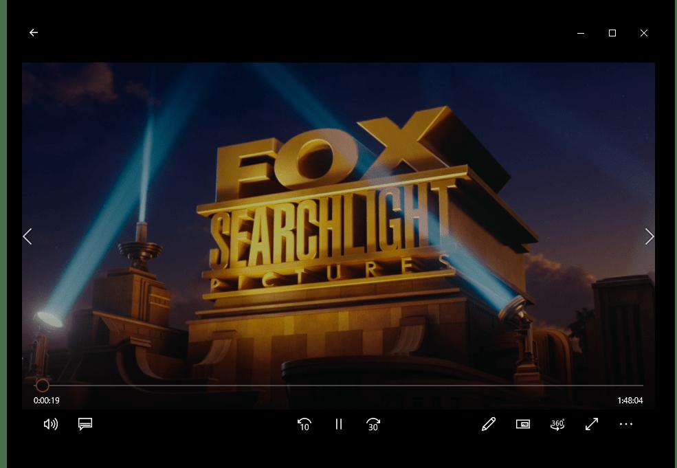 Успешное воспроизведение видеофайла MKV в приложении Кино и ТВ на ПК с Wndows 10