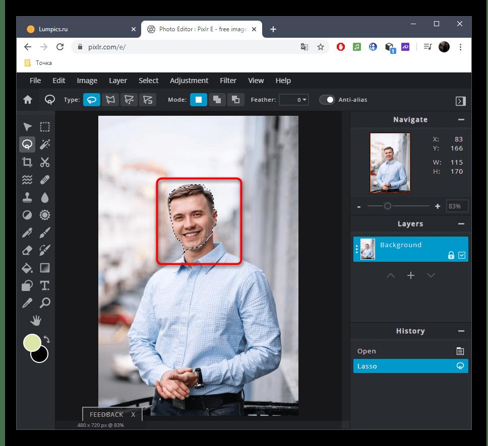 Успешный выбор области для вырезания лица с фото в онлайн-сервисе PIXLR