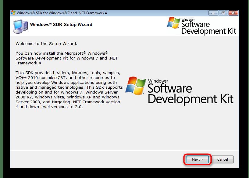 Установка компонента разработчика для цифровой подписи драйвера Windows 7