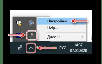 Вход в настройки Virtual CloneDrive