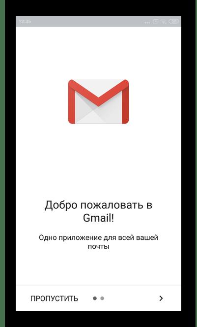 Вид приложений после удаления аккаунта Google со смартфона Xiaomi