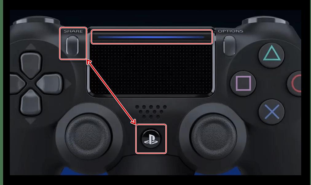 Включение режима беспроводного соединения на Dualshock 4 в Windows 10