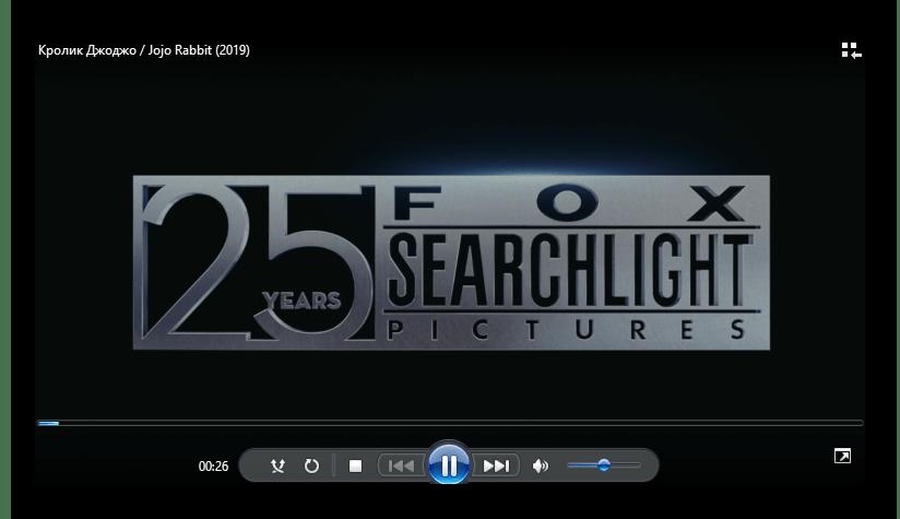 Воспроизведение видеофайла MKV в стандартном проигрывателе Windows Media Player