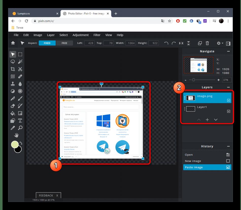 Вставка скриншота для редактирования через онлайн-сервис PIXLR