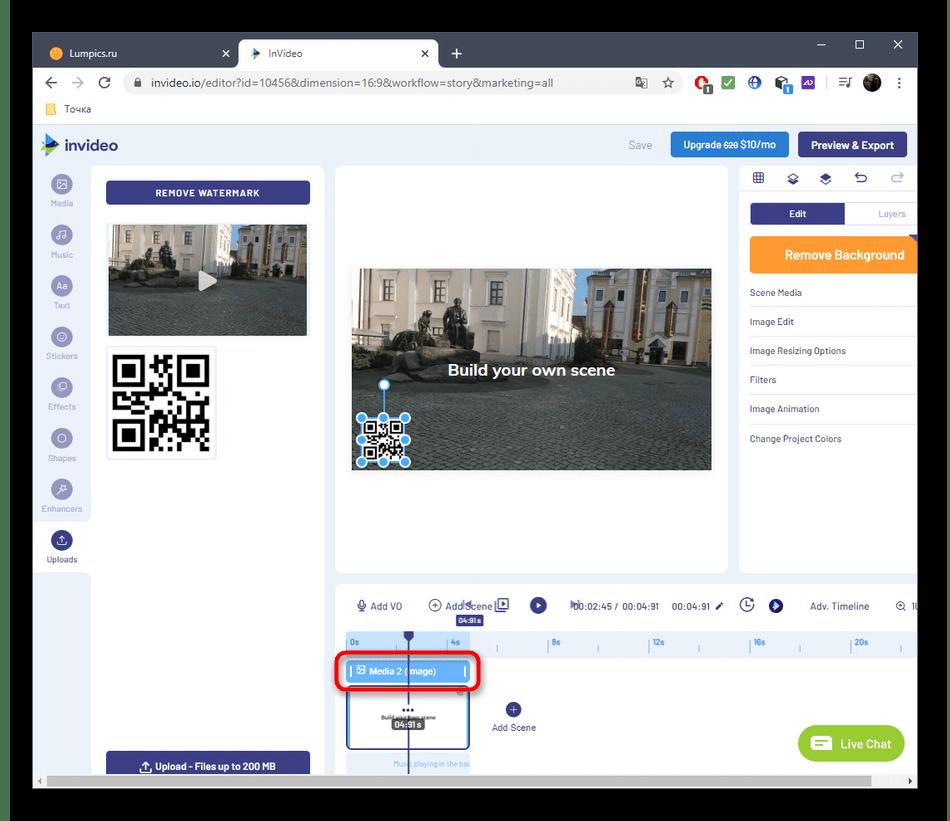 Выбор длины воспроизведения картинки через онлайн-сервис InVideo